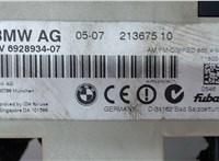 6928934 Усилитель антенны BMW 3 E90 2005-2012 6626957 #3