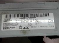 4F0035541E Блок управления (ЭБУ) Audi A6 (C6) 2005-2011 6628072 #3