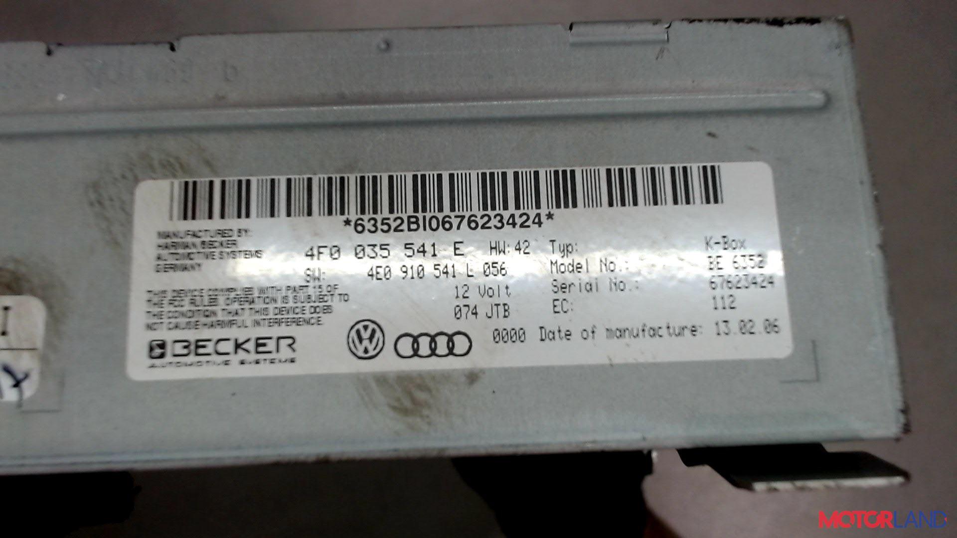 Блок управления (ЭБУ) Audi A6 (C6) 2005-2011 3.2 л. 2006 AUK б/у #3