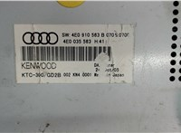4e0035563 Блок управления (ЭБУ) Audi A6 (C6) 2005-2011 6628123 #3