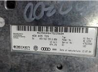 4e0035729 Блок управления (ЭБУ) Audi A6 (C6) 2005-2011 6628127 #3