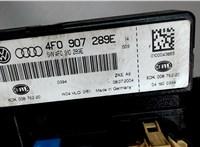 4F0907289E Блок управления (ЭБУ) Audi A6 (C6) 2005-2011 6629151 #3