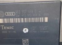 4F0907468D Блок управления (ЭБУ) Audi A6 (C6) 2005-2011 6632076 #4