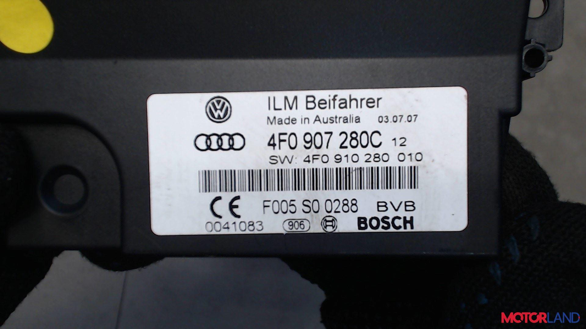 Блок управления (ЭБУ) Audi A6 (C6) 2005-2011 2.8 л. 2007 BDX б/у #4
