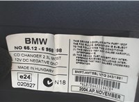 Проигрыватель, чейнджер CD/DVD BMW 1 E87 2004-2011 6633315 #4