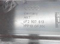 4F2907613 Пластик (обшивка) моторного отсека Audi A6 (C6) 2005-2011 6633458 #3