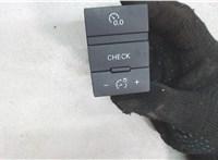 4F0927123BVUV Кнопка (выключатель) Audi A6 (C6) 2005-2011 6633685 #1