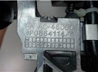 4F0864209 / 4F0864245R Подлокотник Audi A6 (C6) 2005-2011 6637574 #3