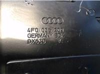 4а0035209 Кронштейн (лапа крепления) Audi A6 (C6) 2005-2011 6639999 #3