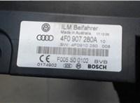 4F0907280A Блок управления (ЭБУ) Audi A6 (C6) 2005-2011 6640115 #2
