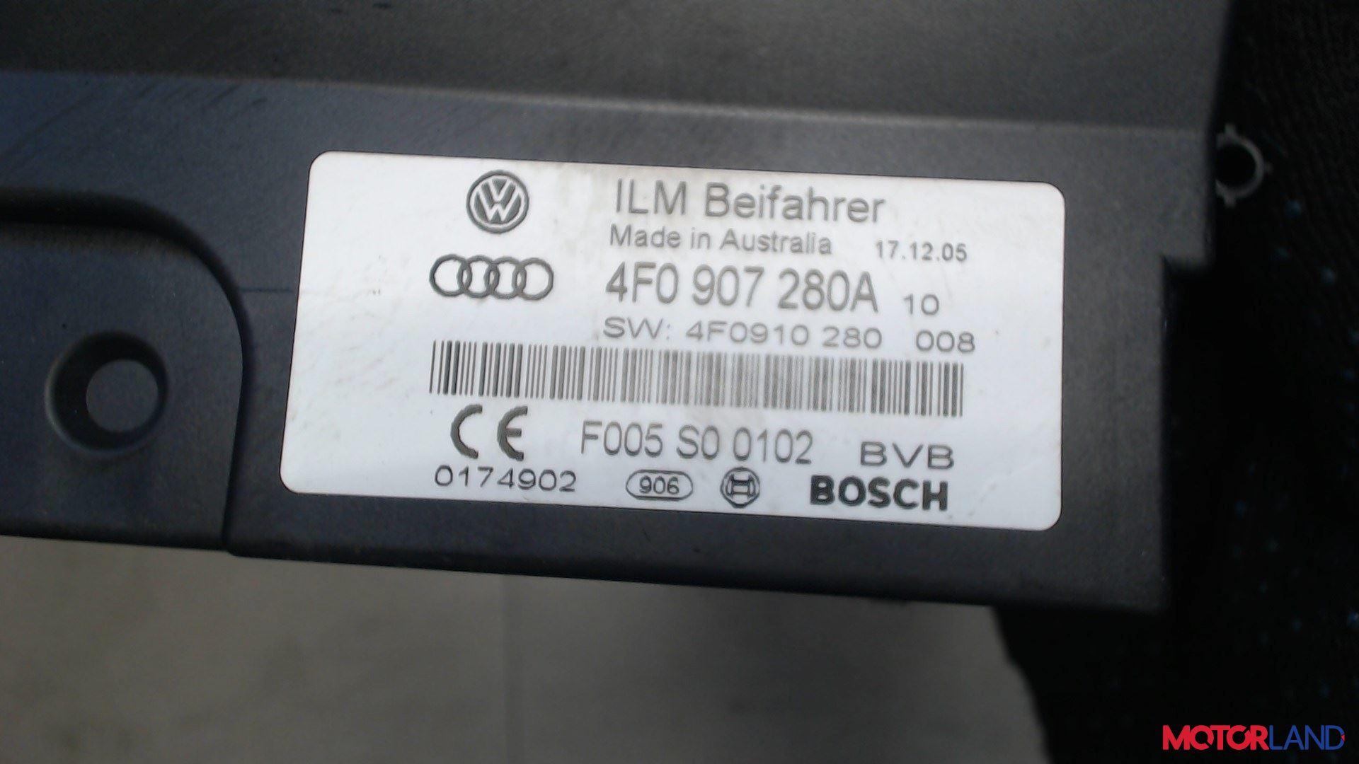 Блок управления (ЭБУ) Audi A6 (C6) 2005-2011 2.7 л. 2006 BPP б/у #2