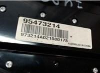 Панель управления магнитолой Chevrolet Cruze 2009-2015 6643132 #3