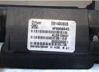 4F9959945 Насос подъема крышки багажника Audi Q7 2006-2009 6646344 #3