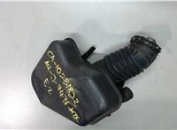 Резонатор воздушного фильтра Mazda CX-9 2007-2012 6646644 #1