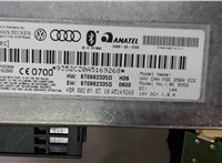Усилитель антенны Audi Q5 2008-2017 6649811 #3