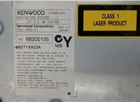 86271XA03A Проигрыватель, навигация Subaru Tribeca (B9) 2004-2007 6651072 #4