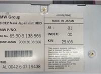 65909138566 Проигрыватель, навигация BMW 5 E60 2003-2009 6654981 #4