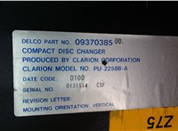 Проигрыватель, чейнджер CD/DVD Cadillac Escalade 1 1998-2002 6655966 #4