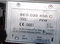8E0035456C Усилитель антенны Audi A6 (C6) Allroad 2006-2008 6656042 #3
