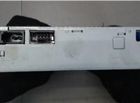 4E0919887M /4E0910887T Проигрыватель, чейнджер CD/DVD Audi A6 (C6) Allroad 2006-2008 6656927 #2