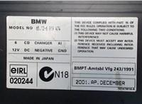 65126919474 Проигрыватель, чейнджер CD/DVD BMW 7 E65 2001-2008 6659481 #4