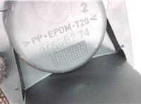 90568274 Подлокотник Opel Vectra B 1995-2002 6670107 #3
