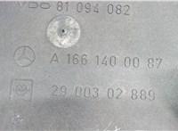 A1661400087, 81094082 Резонатор воздушного фильтра Mercedes A W168 1997-2004 6674022 #3