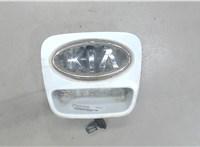 Б/Н Ручка крышки багажника KIA Ceed 2007-2012 6682062 #1