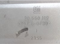 Блок реле Opel Astra G 1998-2005 6693214 #3