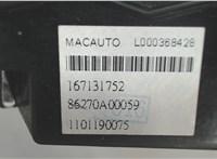 86270A00059 Шторка солнцезащитная Renault Scenic 2009-2012 6698578 #3