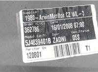 5J4839401B Стеклоподъемник механический Skoda Fabia 2007-2014 6707611 #2