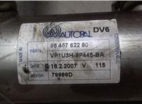 Охладитель отработанных газов Citroen C4 2004-2010 6707985 #2