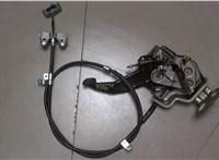 597003S000, 597503S600 Рычаг ручного тормоза (ручника) Hyundai Sonata 6 2010- 6710580 #1