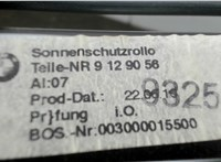 9129056 Шторка солнцезащитная BMW 7 F01 2008-2015 6712081 #2