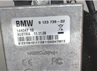 9123739 Усилитель антенны BMW 7 F01 2008-2015 6712227 #4
