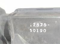 1787550190 Резонатор воздушного фильтра Lexus LX 1998-2007 6712258 #3