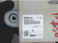 6935024 Усилитель антенны BMW 7 F01 2008-2015 6712272 #4