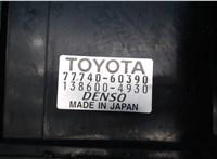7774060390, 1386004930 Фильтр угольный Lexus LX 1998-2007 6712313 #3