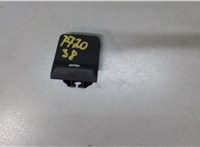 84100312 Ручка открывания капота Chevrolet Malibu 2015- 6712419 #1