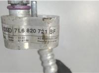 7L6820721BF Трубка кондиционера Volkswagen Touareg 2007-2010 6712846 #2