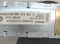 3D0919887A Проигрыватель, навигация Volkswagen Phaeton 2002-2010 6713717 #4