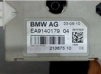 21367510 Усилитель антенны BMW 7 F01 2008-2015 6714086 #2