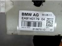 21367510 Усилитель антенны BMW 7 F01 2008-2015 6714089 #2