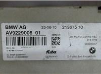 21367510 Усилитель антенны BMW 7 F01 2008-2015 6714101 #2