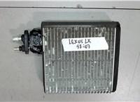 01T16A597 Радиатор кондиционера салона Lexus LX 1998-2007 6714956 #1