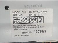 8611002030B0 Дисплей компьютера (информационный) Toyota Corolla E11 1997-2001 6716850 #4