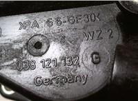 Прочая запчасть Audi A6 (C6) 2005-2011 6716950 #2