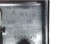9647160077 Подстаканник Citroen C4 2004-2010 6717681 #3