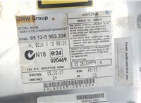 65126983338 Проигрыватель, чейнджер CD/DVD BMW 5 E60 2003-2009 6719397 #4
