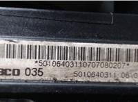 5010640311 Узел педальный (блок педалей) DAF LF 45 2001- 6722011 #4